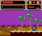 Wonder Boy in Monster World TurboGrafx CD The Desert