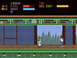 Kung Fu II Windows Boss of the second level