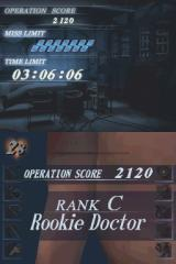 Trauma Center: Under the Knife Nintendo DS Rank and score after the operation.