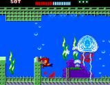 Alex Kidd: The Lost Stars SEGA Master System Look at the size of that jellyfish!