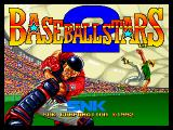 Baseball Stars 2 Neo Geo Title screen