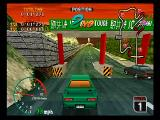 High Velocity: Mountain Racing Challenge SEGA Saturn You don't get to pay the toll.