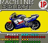 GP Rider Game Gear bike select