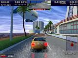 Need for Speed III: Hot Pursuit Windows Atlantica: A user-made BMW in trouble, there's a roadblock with spike strip deployed on the atlantica boardwalk