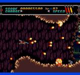 Android Assault: The Revenge of Bari-Arm SEGA CD A enemy ground installation beats the dust