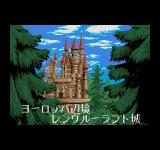 Anett Futatabi SEGA CD You start in this castle
