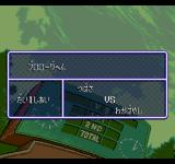 Captain Tsubasa SEGA CD These two teams will compete