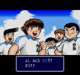 Captain Tsubasa SEGA CD They look very confident