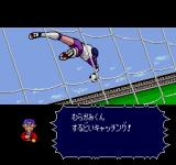 Captain Tsubasa SEGA CD Will it be a goal?