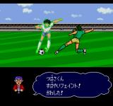 Captain Tsubasa SEGA CD I'm super charged!