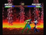 Ultimate Mortal Kombat 3 SEGA Saturn Nightwolf vs. Kitana