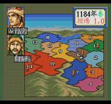 Genghis Khan II: Clan of the Gray Wolf SEGA CD Selecting my province