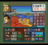 Genghis Khan II: Clan of the Gray Wolf SEGA CD The game menu