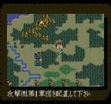 Genghis Khan II: Clan of the Gray Wolf SEGA CD The five flags shows where I may put my armies