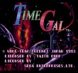 Time Gal SEGA CD Title screen