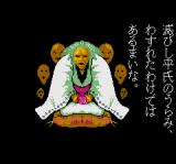 Genpei Tōma Den TurboGrafx-16 Time to start the first level