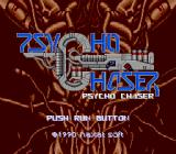 Psycho Chaser TurboGrafx-16 Title screen