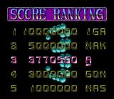 Time Cruise TurboGrafx-16 Got a high score