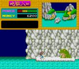 Yōkai Dōchūki TurboGrafx-16 That's a big frog