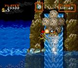 Super Ghouls 'N Ghosts SNES The seaboss