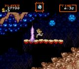 Super Ghouls 'N Ghosts SNES This level appears to be alive, and this might be organic gas
