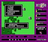 Hydlide NES In-game menus