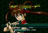 Mamono Hunter Yōko: Dai 7 no Keishō Genesis Title Screen