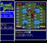 Emerald Dragon TurboGrafx CD It's much better with Barsom in my party! Let's take care of 'em zombies!