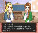Albarea no Otome PC-FX Meeting a girlfriend in a classroom