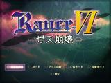 Rance VI: Zeth Hōkai Windows Title screen