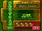 Rance VI: Zeth Hōkai Windows Nowthis is cool. A music player that has all the tracks in the game!