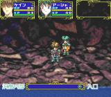 Blue Breaker: Ken yori mo Hohoemi o PC-FX Descending into a dungeon. Dungeons also look all the same