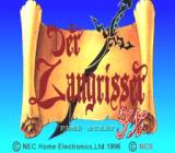 Der Langrisser PC-FX Title screen