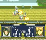 Der Langrisser PC-FX Decisive battle on a bridge. Enemy is decimated!