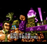 Ai Chō Aniki TurboGrafx CD The game has a definite wacky style