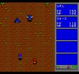 Alshark TurboGrafx CD Random battle. Equipped with handguns, you can shoot at the enemies from far away