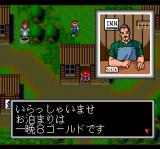 Cosmic Fantasy: Bōken Shōnen Yū TurboGrafx CD Shops and blacksmiths have nice portraits. Unfortunately they are all the same