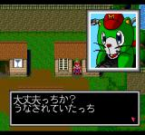Cosmic Fantasy: Bōken Shōnen Yū TurboGrafx CD If you die, you return to the previous save point, with Monmo saying a few encouraging words