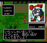 Cosmic Fantasy: Bōken Shōnen Yū TurboGrafx CD This is Nyan. He can sell you some cool expensive items