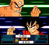 Dragon Ball Z: Idainaru Son Gokū Densetsu TurboGrafx CD So, it must be, like, real hard for you to order glasses, right?..