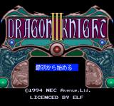 Dragon Knight III TurboGrafx CD Title screen