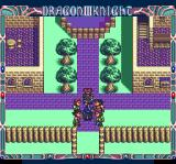 Dragon Knight III TurboGrafx CD The beginning...