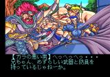 Dragon Knight III TurboGrafx CD The first cut scenes: attacked and disrobed by bandits