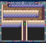 Dragon Knight III TurboGrafx CD Entering a dungeon