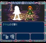 Dragon Knight III TurboGrafx CD Attacking an enemy in a dungeon