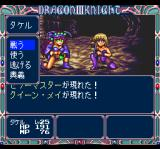 Dragon Knight III TurboGrafx CD Many of the enemies are... ahem... quite interesting
