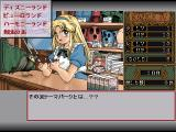 Rance IV: Kyōdan no Isan Windows 3.x As always, Alice will provide a tutorial
