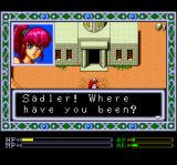 Exile TurboGrafx CD Starting location. Dialogue boxes have pictures