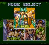 Flash Hiders TurboGrafx CD Mode select screen