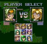 Flash Hiders TurboGrafx CD Vs. mode: player select